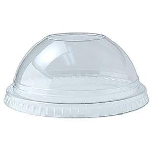 PET Dome Lid